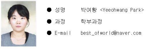 박여황.JPG